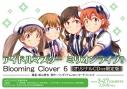 【コミック】アイドルマスター ミリオンライブ! Blooming Clover(6) オリジナルCD付き限定版の画像