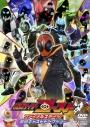 【DVD】仮面ライダーゴースト ファイナルステージ&番組キャストトークショーの画像