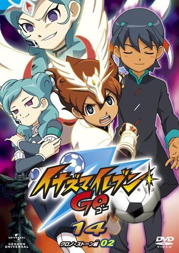 【DVD】TV イナズマイレブンGO 14 (クロノ・ストーン 02)