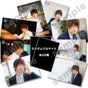 【グッズ-ブロマイド】羽多野渉 『Collection Since 2011』 ランダムブロマイドの画像