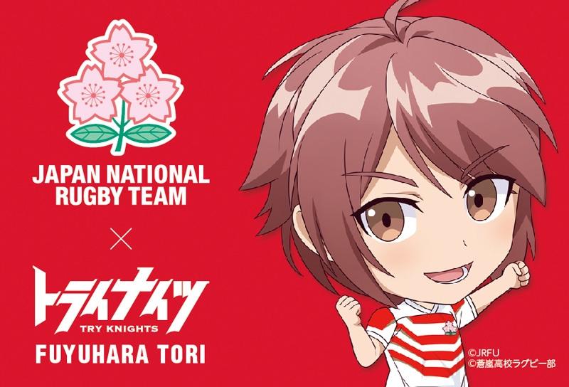 【グッズ-バッチ】トライナイツ ラグビー日本代表 コラボ 四角型缶バッジ 冬原 灯利