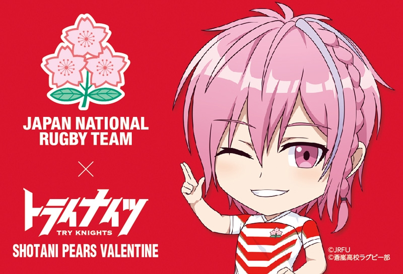 【グッズ-バッチ】トライナイツ ラグビー日本代表 コラボ 四角型缶バッジ 翔谷・ピアーズ・ヴァレンタイン
