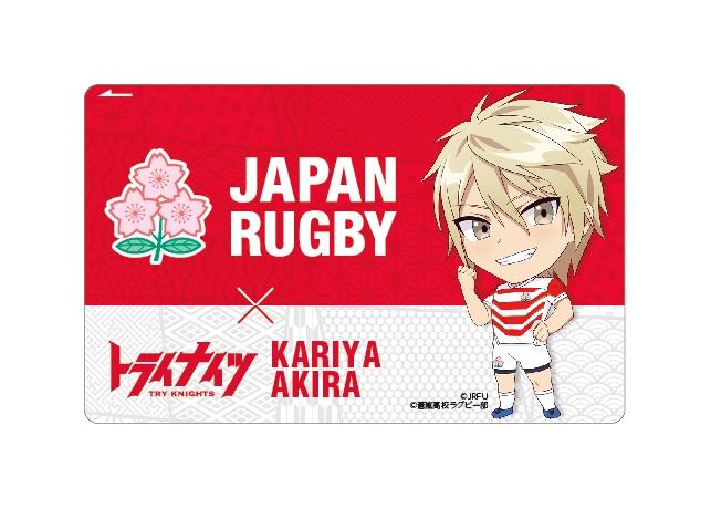 【グッズ-ステッカー】トライナイツ ラグビー日本代表 コラボ 貼ってはがせるカードステッカー 狩矢 光
