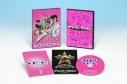 【DVD】TV スペース☆ダンディ 7の画像