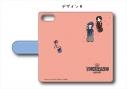 【グッズ-カバーホルダー】続『刀剣乱舞-花丸-』手帳型スマホケース(iPhone5/5s/SE) A【再々販】の画像