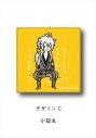 【グッズ-バッチ】続『刀剣乱舞-花丸-』 レザーバッジ C【再々販】の画像