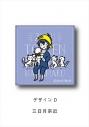 【グッズ-バッチ】続『刀剣乱舞-花丸-』 レザーバッジ D【再々販】の画像