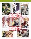 【グッズ-食品】Fate/Apocrypha クリアカードコレクションガム2 初回生産限定の画像