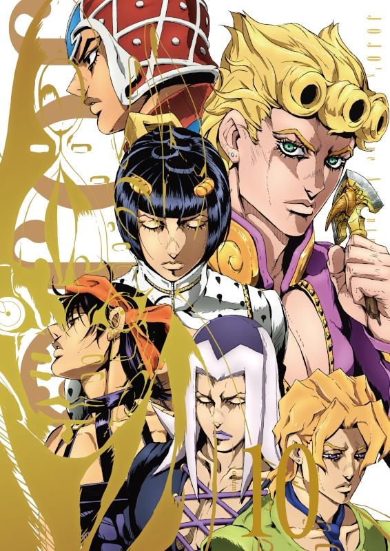 【DVD】TV ジョジョの奇妙な冒険 黄金の風 Vol.10 初回仕様版