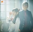 【主題歌】TV 寄宿学校のジュリエット OP「Love with You」/fripSide 初回限定盤 DVD付の画像