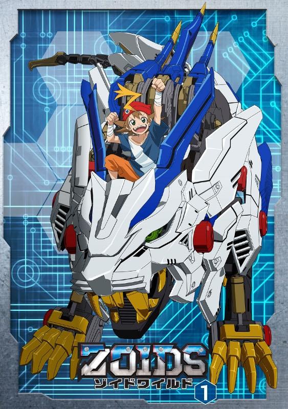【Blu-ray】TV ゾイドワイルド Vol.1