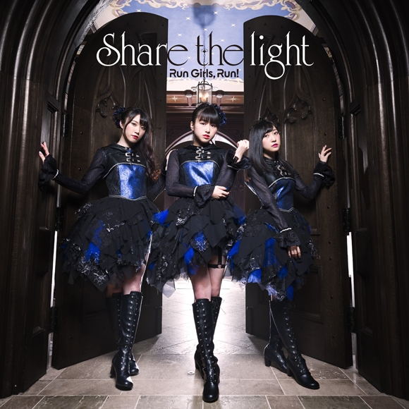 【主題歌】TV アサシンズプライド OP「Share the light」/Run Girls, Run! Blu-ray付