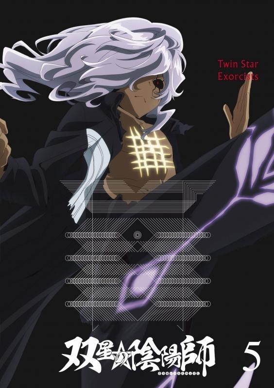 【Blu-ray】TV 双星の陰陽師 5