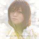 【主題歌】TV キングダム ED「Destiny Sky」/若井友希 DVD付の画像