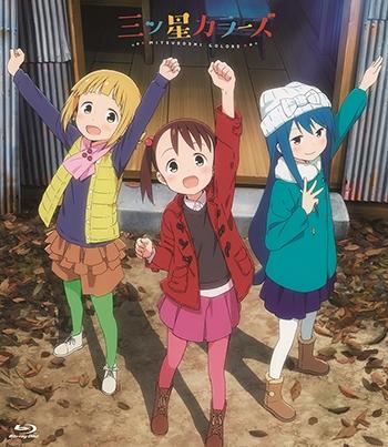 【Blu-ray】TV 三ツ星カラーズ Blu-ray BOX