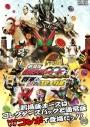 【DVD】劇場版 仮面ライダーオーズ WONDERFUL 将軍と21のコアメダル 通常版の画像