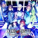 【ドラマCD】B-PROJECT KING of CASTE ~Sneaking Shadow~ 限定盤 鳳凰学園高校ver.の画像