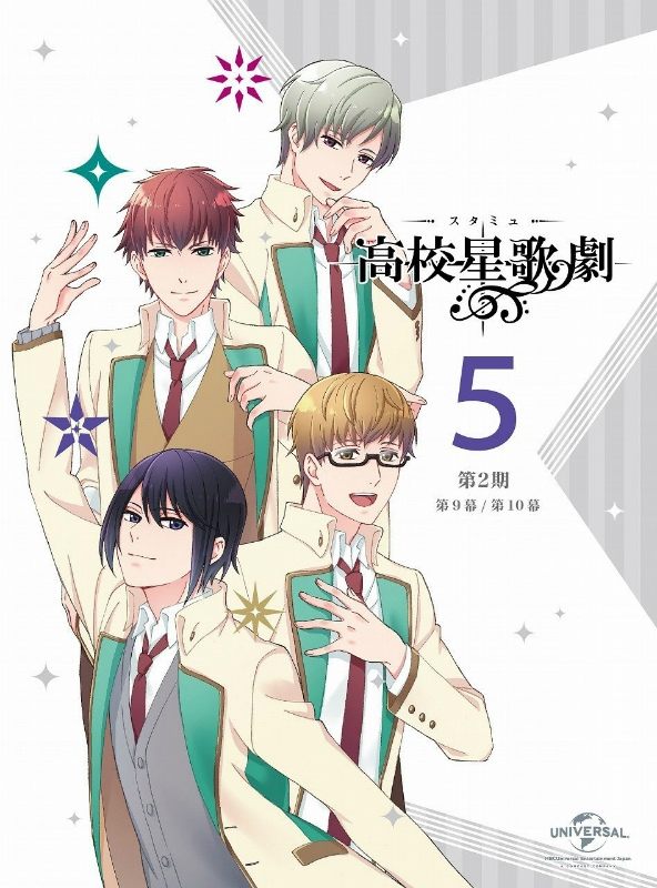 【Blu-ray】TV スタミュ 第2期 第5巻 初回限定版
