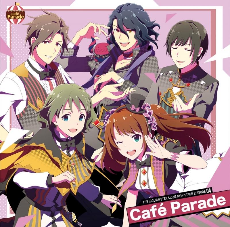 【キャラクターソング】THE IDOLM@STER SideM NEW STAGE EPISODE:04 Cafe Parade