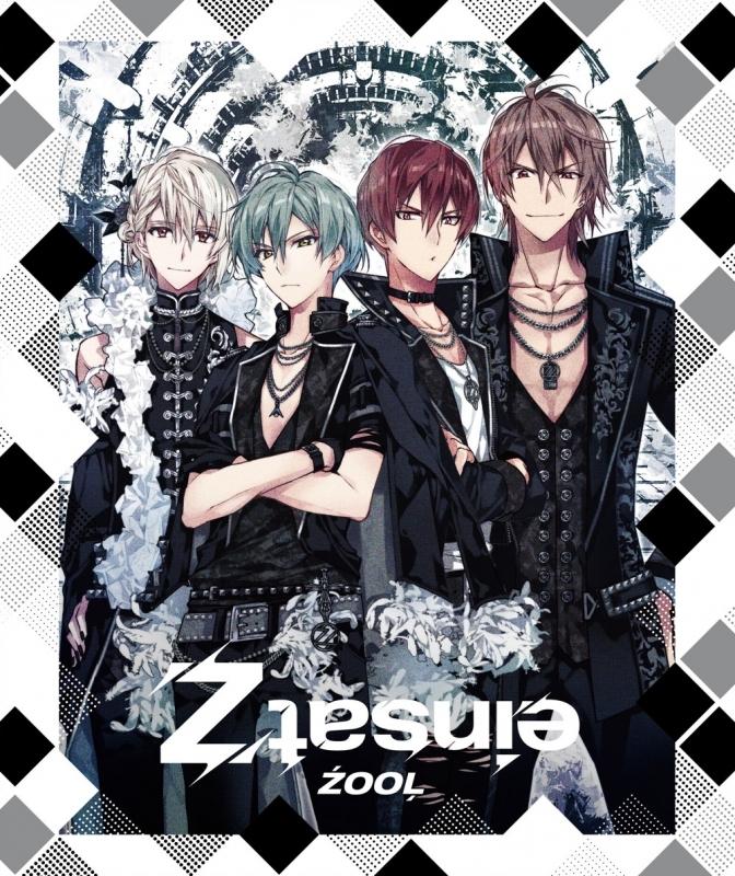 【アルバム】アイドリッシュセブン ZOOL 1st Album「einsatZ」 豪華盤 完全限定生産