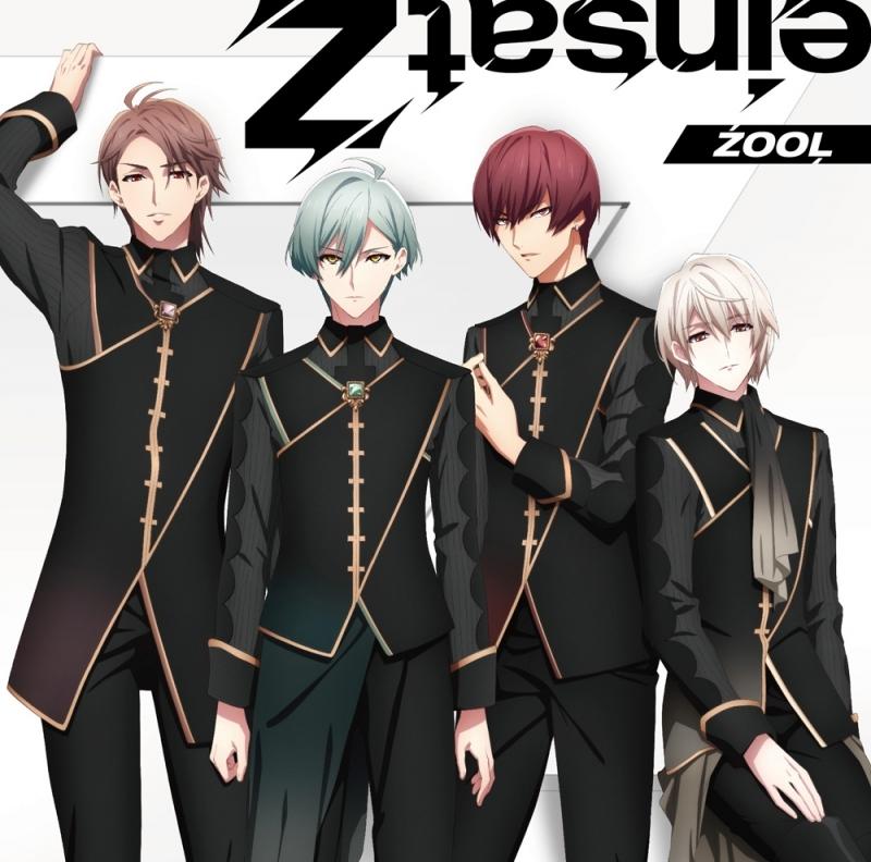 【アルバム】アイドリッシュセブン ZOOL 1st Album「einsatZ」 通常盤