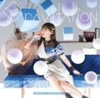 【主題歌】TV とある魔術の禁書目録III OP「Gravitation」/黒崎真音 初回限定盤