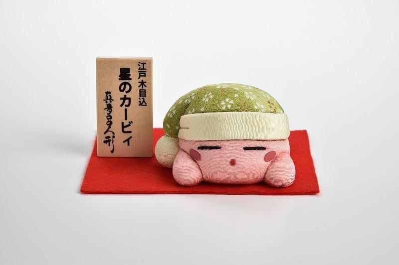 【グッズ-人形】星のカービィ 江戸木目込み人形 カービィ 【真多呂人形】