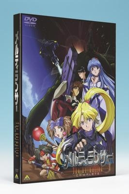【DVD】OVA メルティランサー The Animation -COMPLETE-
