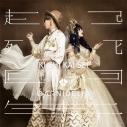 【アルバム】GARNiDELiA/起死回生 初回限定盤Bの画像