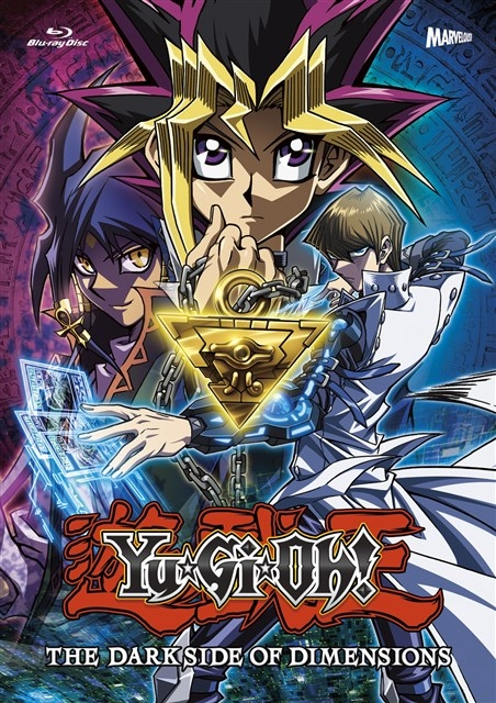 【Blu-ray】劇場版 遊☆戯☆王 THE DARK SIDE OF DIMENSIONS 通常版