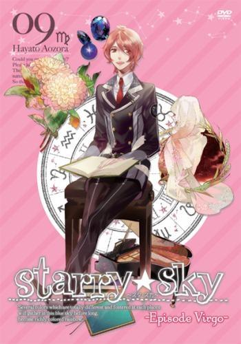【DVD】TV Starry☆Sky vol.9 ~Episode Virgo~ スタンダードエディション