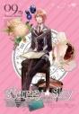【DVD】TV Starry☆Sky vol.9 ~Episode Virgo~ スタンダードエディションの画像