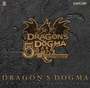 【アルバム】ゲーム DRAGON'S DOGMA 5TH ANNIVERSARY BESTの画像