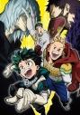 【Blu-ray】TV 僕のヒーローアカデミア 4th Vol.1 初回生産限定版の画像
