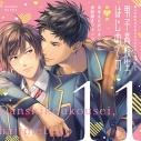 【ドラマCD】男子高校生、はじめての ~第11弾 あまえたがりキングと世話焼きジャック~ 通常盤の画像