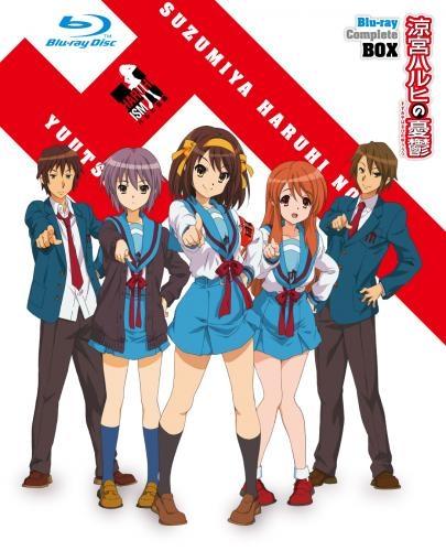 【Blu-ray】TV 涼宮ハルヒの憂鬱 ブルーレイ コンプリートBOX 初回限定生産
