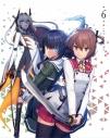 【Blu-ray】TV 刀使ノ巫女 第6巻の画像