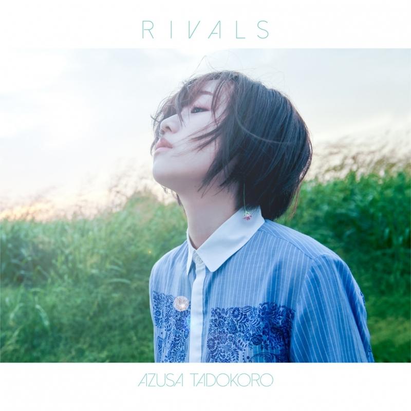 【主題歌】TV 神田川JET GIRLS ED「RIVALS」/田所あずさ アーティスト盤