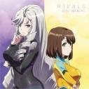 【主題歌】TV 神田川JET GIRLS ED「RIVALS」/田所あずさ アニメ盤の画像