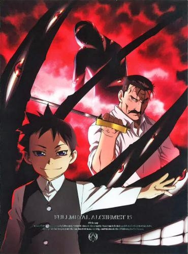 【Blu-ray】TV 鋼の錬金術師 FULLMETAL ALCHEMIST 15 通常版