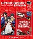 【グッズ-パスケース】ヒプノシスマイク -Division Rap Battle- PIICA(ピーカ)+パスケース Buster Bros!!!【再々販】の画像