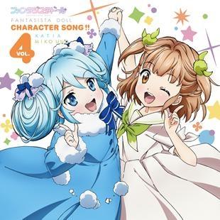 【キャラクターソング】TV ファンタジスタドール Character Song!! vol.4 カティア&鵜野みこ (CV.徳井青空&山岡ゆり)