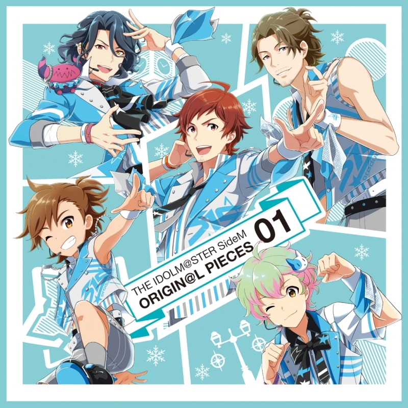 【キャラクターソング】THE IDOLM@STER SideM ORIGIN@L PIECES 01