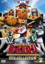 【DVD】TV 超獣戦隊ライブマン DVD COLLECTION VOL.2の画像