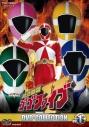 【DVD】TV 救急戦隊ゴーゴーファイブ DVD COLLECTION VOL.1の画像
