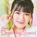 【主題歌】TV ワッチャプリマジ! 主題歌「Dreaming Sound」/鈴木杏奈 DVD付の画像