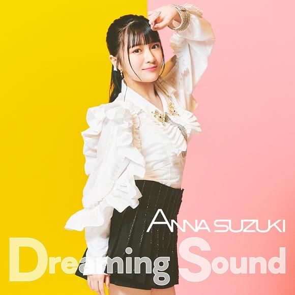 【主題歌】TV ワッチャプリマジ! 主題歌「Dreaming Sound」/鈴木杏奈 アニメ盤