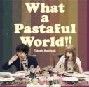 【アルバム】鷲崎健/What a Pastaful Worldの画像