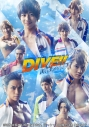 【Blu-ray】舞台 DIVE!! The STAGE!!の画像