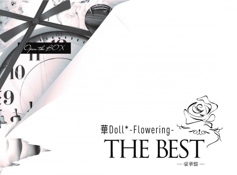 【アルバム】華Doll* -Flowering- THE BEST 豪華盤